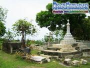 Interior Cementerio viejo de Trujillo