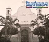 Iglesia Nuestra Señora de Guadalupe Barrio Independencia