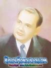 jose-maximo-galvez-1949-1950