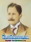 santiago-meza-calix-1931-1932