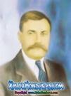 tiburcio-carias-andino-1926-1929-1930-1931