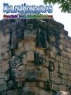 Arquitectura Maya Copan Honduras