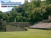 Ruinas Mayas Copan Honduras