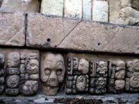 Balam Nehn Septimo Gobernante Maya de Copan