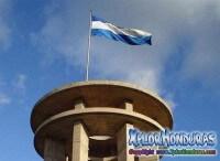 La Granadera Himno Nacional de Honduras 1821-1915